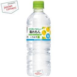 コカ・コーラい・ろ・は・す 塩れもん555mlペットボトル 24本入(いろはす I LOHAS 塩レモン 熱中症対策 コカコーラ)
