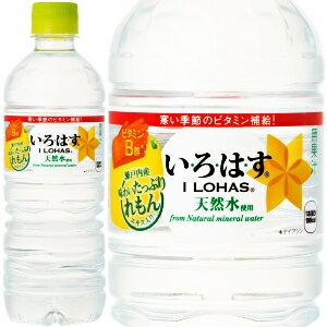 【期間限定特価】コカ・コーラい・ろ・は・す たっぷりれもん555mlペットボトル 24本入(いろはす I LOHAS たっぷりレモン コカコーラ)
