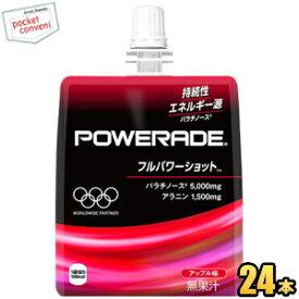 コカ・コーラ パワーエイドゼリー フルパワーショット180gパウチ 24個入(スポーツドリンクゼリー飲料 パラチノース5000mg)