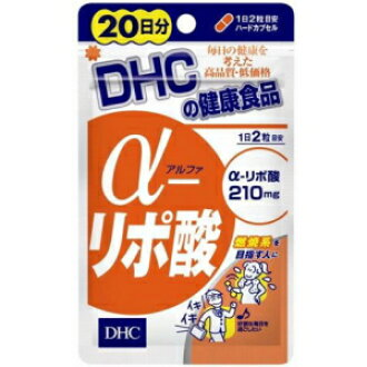 DHC 20 days-40 grain α-lipoic acid 1 bag Alpha diet supplements P06Dec14