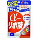 【60日分】 DHCα-リポ酸1袋[アルファ ダイエット サプリメント]