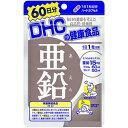 【60日分】 DHC亜鉛1袋[サプリメント]