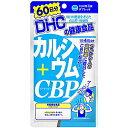 クーポン配布中★【60日分】 DHCカルシウム+CBP1袋(サプリメント)