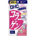 DHC20日分 コラーゲン1袋(サプリメント)