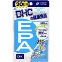 クーポン配布中★DHC20日分(60粒)EPA1袋(サプリメント)