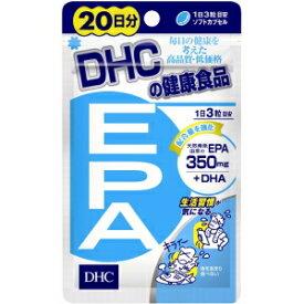 DHC20日分(60粒)EPA1袋(サプリメント)