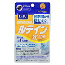 DHC20日分ルテイン光対策1袋[サプリメント 機能性表示食品]