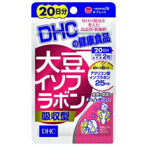 DHC20日分(40粒)大豆イソフラボン吸収型1袋(サプリメント)