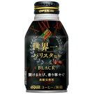 ダイドーブレンドコクと香りのブレンドBLACK世界一のバリスタ監修275gボトル缶24本入[ブラック]