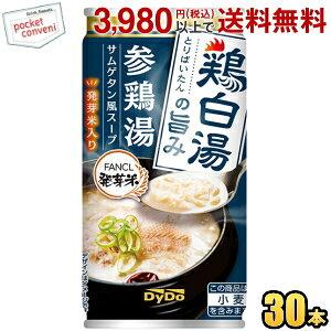 ダイドー 参鶏湯風スープ ファンケル発芽米入り 185g缶 30本入 FANCL発芽玄米入り サンゲタン サムゲタン