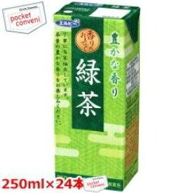 クーポン配布中★エルビー緑茶 250ml紙パック 24本入(お茶)