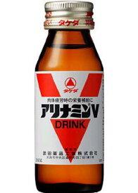 クーポン配布中★武田薬品 アリナミンV50ml瓶 50本入