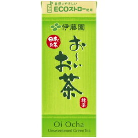 伊藤園お〜いお茶 緑茶250ml紙パック 24本入(おーいお茶)