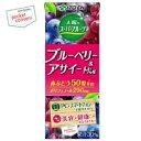 伊藤園太陽のスーパーフルーツブルーベリー&アサイーミックス200ml紙パック 24本入