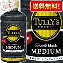 【送料無料】 伊藤園TULLY'S COFFEESmooth black MEDIUM500mlペットボトル 24本入〔タリーズ スムースブラックミディアム ブラック無糖コーヒー HOT&COLD〕※