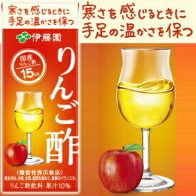 【機能性表示食品】伊藤園りんご酢200ml紙パック 24本入