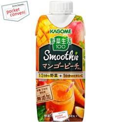 カゴメ野菜生活100 SmoothieマンゴーピーチMix330ml紙パック 12本入(野菜生活スムージー 野菜ジュース)