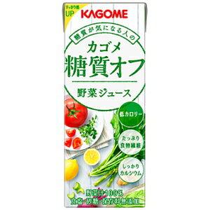 カゴメ野菜ジュース糖質オフ200ml紙パック 24本入(野菜ジュース)【8月31日は野菜の日】