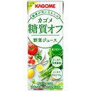 カゴメ野菜ジュース糖質オフ200ml紙パック 24本入[野菜ジュース]【8月31日は野菜の日】