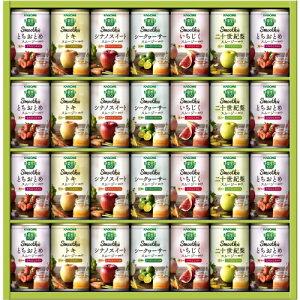 【送料無料】カゴメ 野菜生活スムージーギフトセット(YSG-50R)160g缶×28本(トキ×4、とちおとめ×8本、シナノスイート×4、二十世紀梨×4、シークヮーサー×4、いちじく×4) 野菜ジュース お中元※