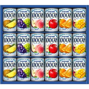 【送料無料】カゴメ フルーツジュースギフト(FB-20N)160g缶×18本(アップル×3本、オレンジ×3本、グレープ×3本、パイン×3本、ピーチB×3本、マンゴーB×3本) 果汁100% ギフトセット KAGOME100CAN※北