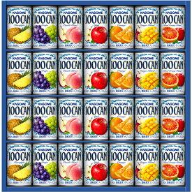 【送料無料】カゴメ フルーツジュースギフト(FB-30N)160g缶×28本(アップル×4本、オレンジ×4本、グレープ×4本、パイン×4本、ピーチB×4本、マンゴーB×4本、ブラッドオレンジB×4本) 果汁100% ギフトセット KAGOME100CAN※北海道800円・東北400円の別途送料加算