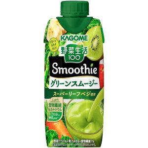 カゴメ野菜生活100 Smoothieグリーンスムージーミックス330ml紙パック 12本入(野菜生活スムージー 野菜ジュース)