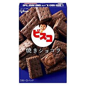 グリコ15枚ビスコ 焼きショコラ10箱入