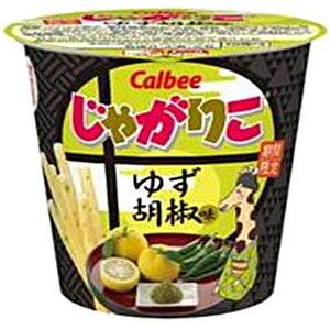 カルビー52gじゃがりこ ゆず胡椒味12カップ入