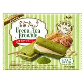 アサヒフードクリーム玄米ブラン抹茶のブラウニー70g×6個入