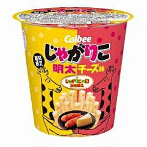 カルビー52gじゃがりこ 明太チーズ味12カップ入