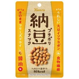 カンロ20gプチポリ納豆スナック 醤油味10袋入