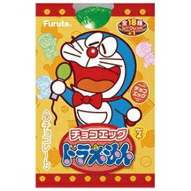 【ドラえもん】フルタ チョコエッグドラえもん210個入(食玩)
