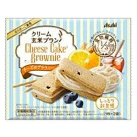 アサヒフードクリーム玄米ブランチーズのブラウニー70g×6個入