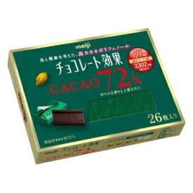 【数量限定特価】 明治 チョコレート効果カカオ72% 26枚入り130g×6箱入