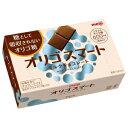 【期間限定特価】 あす楽明治 オリゴスマートミルクチョコレート65g×5箱入