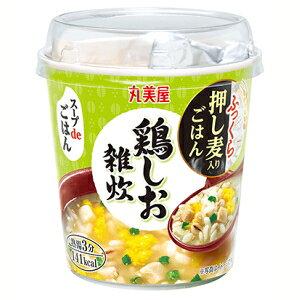 クーポン配布中★丸美屋スープdeごはん 鶏しお雑炊70.3g×6カップ入(カップスープ)