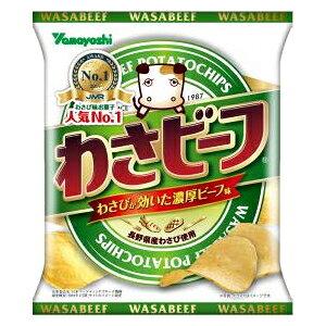 山芳製菓55gポテトチップス わさビーフ12袋入