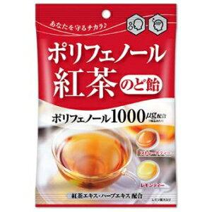 扇雀飴本舗ポリフェノール紅茶のど飴65g×6袋