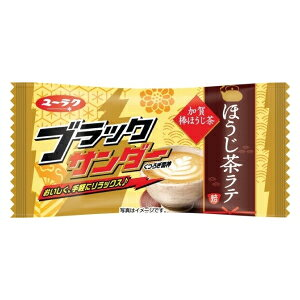 有楽製菓(ユーラク)ブラックサンダー ほうじ茶ラテ20本入