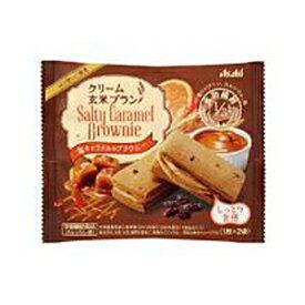 アサヒフードクリーム玄米ブラン塩キャラメルのブラウニー70g×6個入