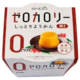 クーポン配布中★遠藤製餡ゼロカロリーしっとりようかん 栗風味90g 6個入 (ようかん)