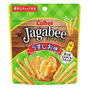 クーポン配布中★カルビー40gJagabee(じゃがビー) うすしお味(スタンドパウチ)12袋入(ジャガビー)