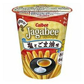 カルビー38gJagabee(じゃがビー) 塩とごま油味12カップ入 (ジャガビー)