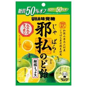 クーポン配布中★味覚糖72g邪払のど飴 柑橘ミックス6袋入 じゃばらキャンディ