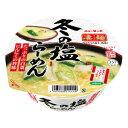 ヤマダイ ニュータッチ凄麺冬の塩らーめん123g×12食入(塩ラーメン)