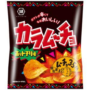 クーポン配布中★コイケヤカラムーチョチップス ホットチリ味55g12袋入