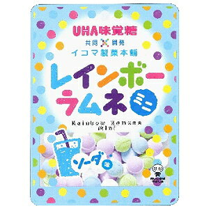クーポン配布中★味覚糖40gレインボーラムネミニ ソーダ6入