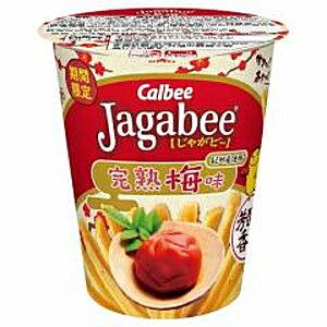 クーポン配布中★カルビー38gJagabee(じゃがビー) 完熟梅味12カップ入 (ジャガビー)