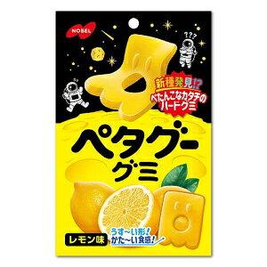 ノーベルペタグーグミレモン50g×6袋入
